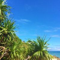 伊江島の空と海