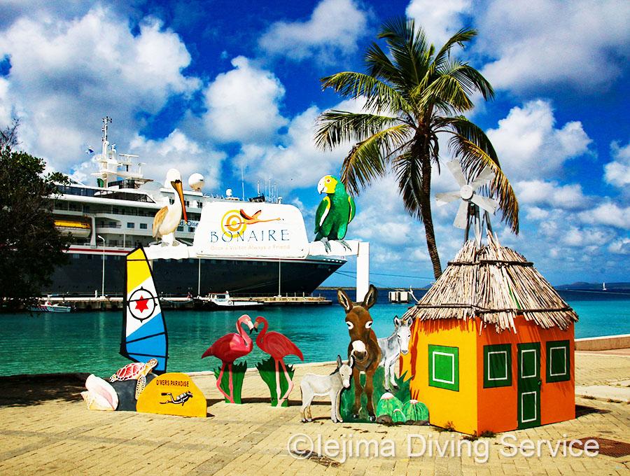 カリブ海の島