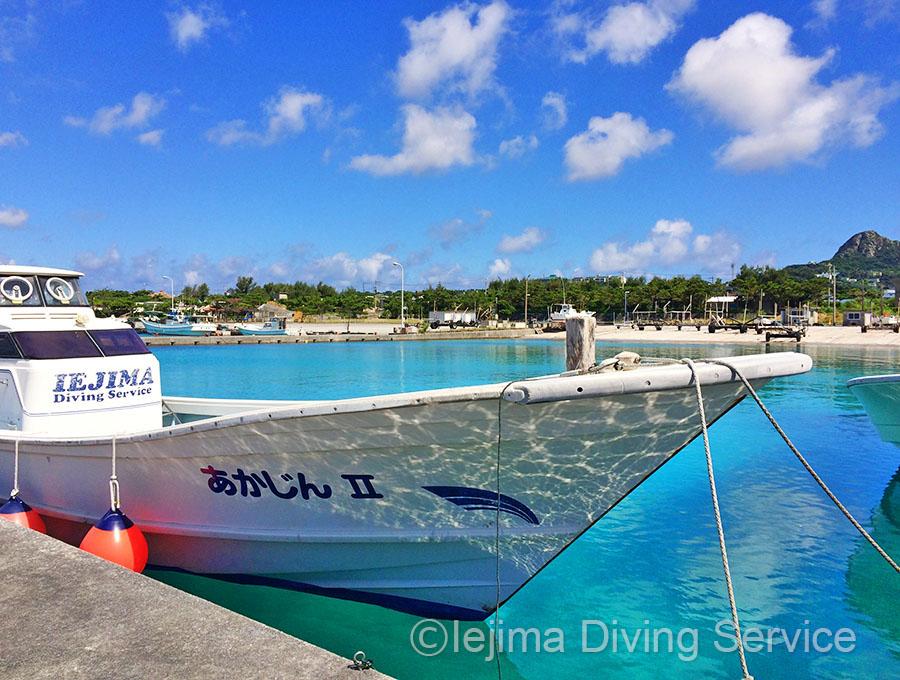 伊江島ダイビングサービス ボート桟橋