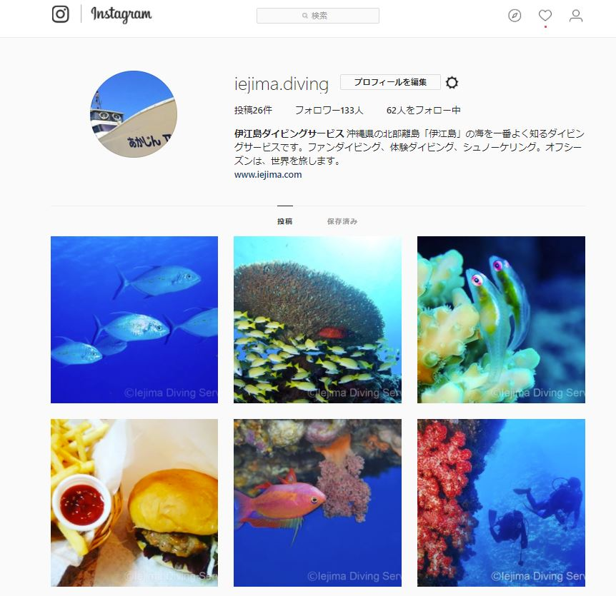 伊江島ダイビングサービスのインスタグラム
