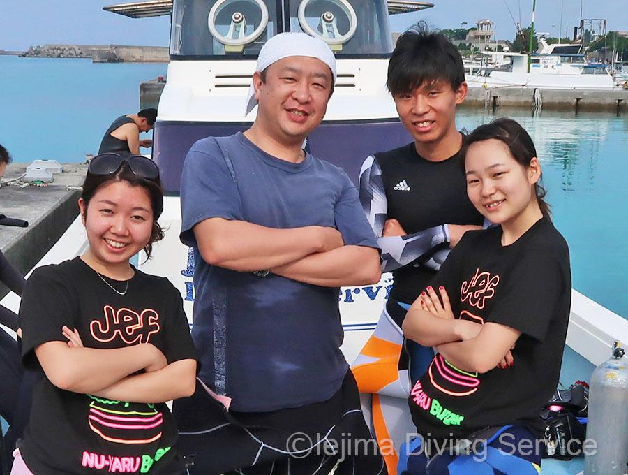 伊江島ダイビングサービスの新旧ヘルパー