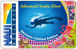 アドバンスダイバーの沖縄限定Cカード