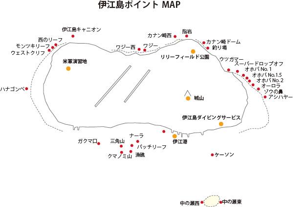 伊江島ダイビングポイントマップ