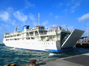 伊江島フェリー 台風時の運航