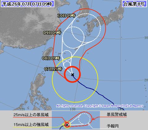 台風8号の進路予想(気象庁HPより)