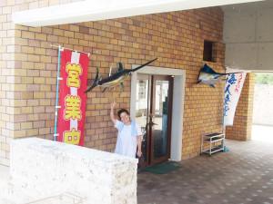 海人食堂の入り口